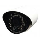Видеокамера цилиндрическая 1.3 MPX