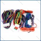 Силовые провода для автосигнализации TW-9010